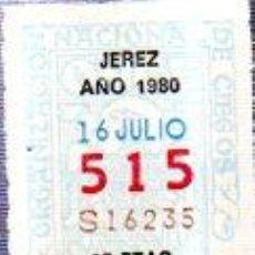 Cupones ONCE: LOTERÍA NACIONAL DE CIEGOS, CUPÓN ONCE, DELEGACIÓN DE JEREZ, 1979, 16 JULIO, Nº 515. Lote 34918077