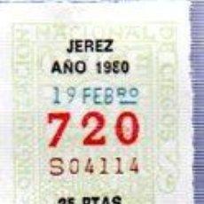Cupones ONCE: LOTERÍA NACIONAL DE CIEGOS, CUPÓN ONCE, DELEGACIÓN DE JEREZ, 1980, 19 FEBRERO, Nº 720. Lote 34918177