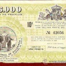 Cupones ONCE: LA JUNTA NACIONAL DE SOCORROS AL SOLDADO MUTILADO E INVALIDO DE LA CAMPAÑA DE ÁFRICA. Lote 35401293