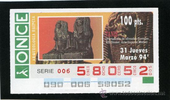 CUPON DEL SORTEO 31 DE MARZO DEL AÑO 1994 (Coleccionismo - Lotería - Cupones ONCE)