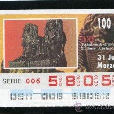 Cupones ONCE: CUPON DEL SORTEO 31 DE MARZO DEL AÑO 1994. Lote 35525617