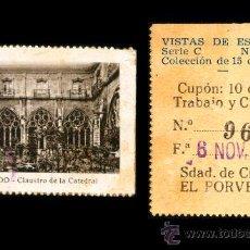 Cupones ONCE: CRE1 CUPON SDAD. DE CIEGOS EL PORVENIR AÑO 1935 OVIEDO. Lote 36517828