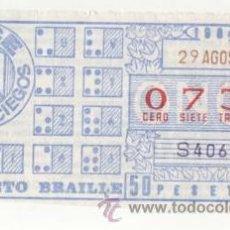 Cupones ONCE: CUPÓN ONCE - 29 DE AGOSTO DE 1984 . Lote 36723069