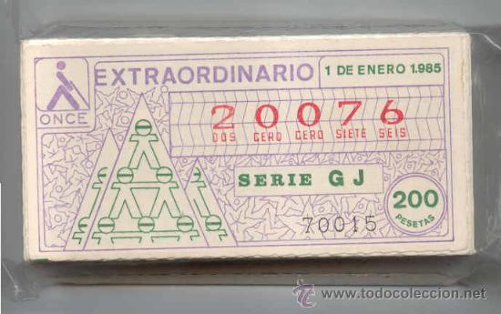 CCC1 COLECCIÓN COMPLETA EN CUPONES DE LA ONCE DEL AÑO 1985 (Coleccionismo - Lotería - Cupones ONCE)