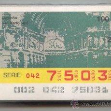Cupones ONCE: CCC1 COLECCIÓN COMPLETA EN CUPONES DE LA ONCE DEL AÑO 1989. Lote 36959279