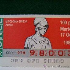 Cupones ONCE: ATENEA - MITOLOGIA GRIEGA - 17 OCTUBRE 1989 - MARTES - ONCE - 98003.. Lote 37283707