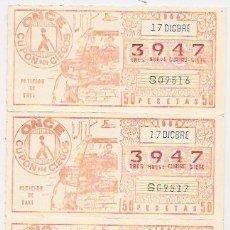 Cupones ONCE: 4 CUPONES PRO-CIEGOS. PETICIÓN DE TAXI. 1984. Lote 37651134