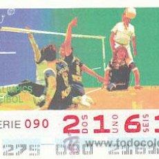 Cupones ONCE: JUEGOS OLIMPICOS DE BARCELONA, JUEGOS PARALIMPICOS, VOLEIBOL, CUPON DEL 1-10-1992. Lote 37983983