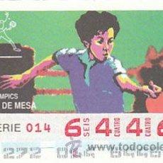 Cupones ONCE: ONCE, JUEGOS OLIMPICOS DE BARCELONA, JUEGOS PARALIMPICOS, TENIS DE MESA, CUPON DEL 28-9-1992. Lote 37984023
