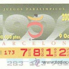 Cupones ONCE: ONCE, JUEGOS OLIMPICOS DE BARCELONA, CUPON DEL 9-10-1992. Lote 38005391
