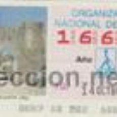 Billets ONCE: CUPON DE LA ONCE CAPICUA 14 DE OCTUBRE DE 1986 PIDA SUS FALTAS. Lote 38106836