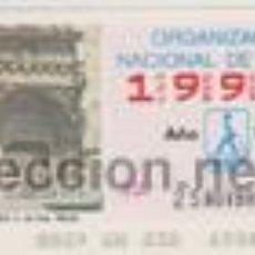 Billets ONCE: CUPON DE LA ONCE CAPICUA 25 DE NOVIEMBRE DE 1986 PIDA SUS FALTAS. Lote 38106933