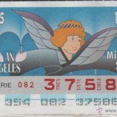 Cupones ONCE: CUPONES DE LA ONCE - COLECCIÓN COMPLETA DE ANGELES (15 CUPONES). Lote 39680221