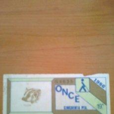 Cupones ONCE: ANTIGUO CUPON ONCE PRO CIEGOS 21 MAYO 1986 CUATRO NUMEROS IGUALES 7777 TEJON DIFICIL. Lote 39683897