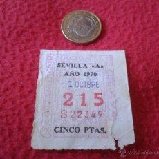 Cupones ONCE: CUPON ONCE AÑO 1970 SEVILLA A CINCO PESETAS NUMERO 215 1 OCTUBRE S22349 DIFICIL. Lote 40365875