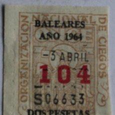 Cupones ONCE: CUPON DE 1964- PALMA DE MALLORCA. Lote 41614176