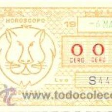 Cupones ONCE: 8-850306. CUPÓN ONCE DE 6-3-85. HOROSCOPO LEO. Lote 43415088