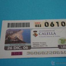 Cupones ONCE: CUPÓN DE LA ONCE:CIUDAD,CALELLA,(BARCELONA). Lote 43420985