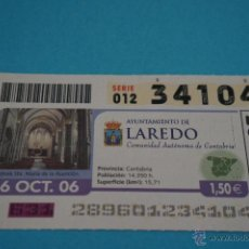 Cupones ONCE: CUPÓN DE LA ONCE:CIUDAD,LAREDO,(CANTABRIA). Lote 227775440