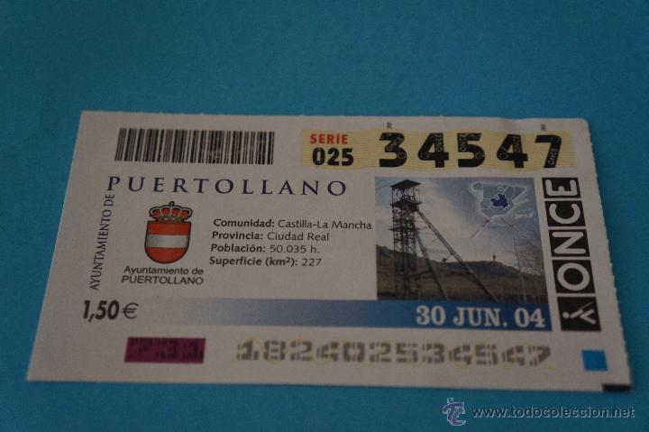CUPÓN DE LA ONCE:CIUDAD,PUERTOLLANO,(CIUDAD REAL) (Coleccionismo - Lotería - Cupones ONCE)