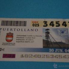 Coupon ONCE: CUPÓN DE LA ONCE:CIUDAD,PUERTOLLANO,(CIUDAD REAL). Lote 43429144