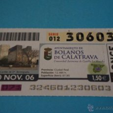 Bilhetes ONCE: CUPÓN DE LA ONCE:CIUDAD,BOLAÑOS DE CALATRAVA,(CIUDAD REAL). Lote 43429157