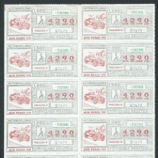 ONCE Coupons - lote 10 cupones once cupon 3 octubre año 1985 alfa romeo 1931 - 37070753