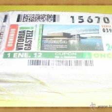 Cupones ONCE: AÑO 2012 COMPLETO CUPONES DE LA ONCE TODOS LOS SORTEOS. Lote 51771597