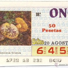 Bilhetes ONCE: CUPÓN ONCE.- 20 DE AGOSTO DE 1987.-. Lote 45459399