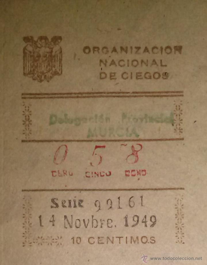 RARO CUPON DE LA ONCE DE MURCIA DE 1949 (Coleccionismo - Lotería - Cupones ONCE)