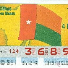 Cupones ONCE: CUPÓN DE LA ONCE - 4/02/1991 - BANDERA DE GUINEA BISSAU. Lote 48581323