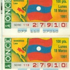 Cupones ONCE: 2 CUPONES DE LA ONCE . 18/03/1991 - BANDERA DE LAOS. Lote 48581602