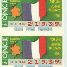 Cupones ONCE: 2 CUPONES DE LA ONCE - 10/01/1991 - BANDERA DE FRANCIA. Lote 48581642