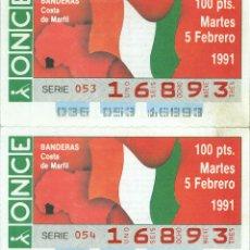 Cupones ONCE: 2 CUPONES DE LA ONCE - 5/02/1991 - BANDERA DE COSTA DE MARFIL. Lote 48581662