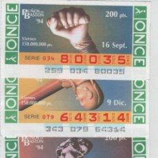 Cupones ONCE: 6 CUPONES DE LA ONCE - PUÑOS DE BASTÓN - AÑO 1994. Lote 48602108