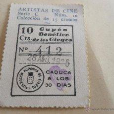 Cupones ONCE: ANTIGUO CUPON ANTERIORES ONCE 1935 FEDERACION HISPANICA DE CIEGOS ARTISTAS DE CINE ANN DVORAK. Lote 49092612