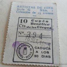 Cupones ONCE: ANTIGUO CUPON ANTERIORES ONCE 1935 FEDERACION HISPANICA DE CIEGOS ARTISTAS DE CINE SYLVIA SIDNEY. Lote 49092762