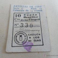 Cupones ONCE: ANTIGUO CUPON ANTERIORES ONCE 1935 FEDERACION HISPANICA DE CIEGOS ARTISTAS DE CINE AL JOLSON. Lote 49092821