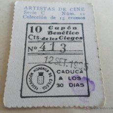 Cupones ONCE: ANTIGUO CUPON ANTERIORES ONCE 1935 FEDERACION HISPANICA DE CIEGOS ARTISTAS DE CINE DICK POWELL. Lote 49092844