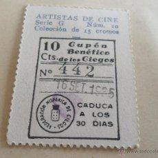 Cupones ONCE: ANTIGUO CUPON ANTERIORES ONCE 1935 FEDERACION HISPANICA DE CIEGOS ARTISTAS DE CINE GRACE BRADLEY. Lote 49092875
