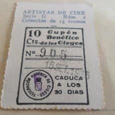 Cupones ONCE: ANTIGUO CUPON ANTERIORES ONCE 1935 FEDERACION HISPANICA DE CIEGOS ARTISTAS DE CINE GARY GRANT. Lote 49092977
