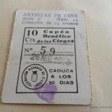Cupones ONCE: ANTIGUO CUPON ANTERIORES ONCE 1935 FEDERACION HISPANICA DE CIEGOS ARTISTAS DE CINE RUBY KEELER. Lote 49093003
