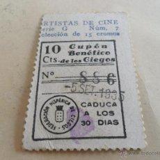 Cupones ONCE: ANTIGUO CUPON ANTERIORES ONCE 1935 FEDERACION HISPANICA DE CIEGOS ARTISTAS DE CINE JEAN HERSHOLT. Lote 49093090
