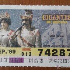 Cupones ONCE: GIGANTES DE ESPAÑA. COLECCIÓN. 19 CUPONES. ANTROPOLOGÍA. ETNOGRAFÍA. CULTURA TRADICIONAL.. Lote 49842857