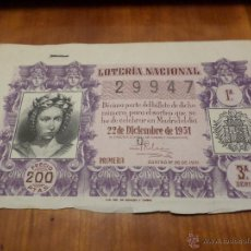 Cupones ONCE: BILLETE LOTERIA 1951. Lote 50003280