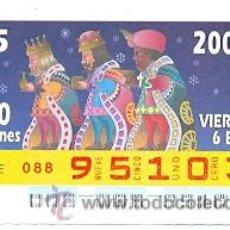 Cupones ONCE: 8-950106. CUPÓN ONCE DE 6-1-95. NAVIDAD. REYES MAGOS. Lote 243960120