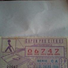 Cupones ONCE: CUPON PRO CIEGOS EXTRAORDINARIO 1 DE ENERO 1984 Nº 06747. Lote 50627576