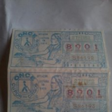 Cupones ONCE: CUPÓN ONCE, 2 Nº. 16 DE MARZO 1985 Nº 9801. ALBACETE. . Lote 50627648