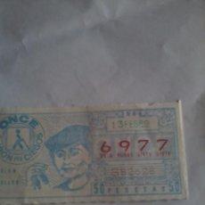 Cupones ONCE: CUPON PRO CIEGOS ONCE. 13 DE FEBRERO 1984. HELEN KELLER. Nº 6977. . Lote 50627692