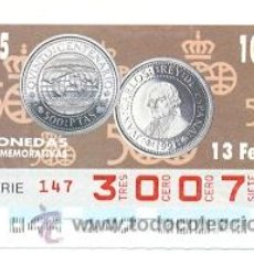 Cupones ONCE: 8-950213. CUPÒN ONCE DE 13-2-95. MONEDAS CONMEMORATIVAS. 500 PTAS. Lote 51041023